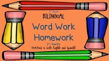 This BILINGUAL pack has 7 weeks of word work homework.  Each week is comprised of two different word families or rimes.  I send it home as part of my weekly homework packet, along with my sight word homework, reading logs, and math homeworkbut you can also use this packet as daily practice in the classroom as well.This packet is the bilingual packet, so the directions for each day are written in both English and Spanish.