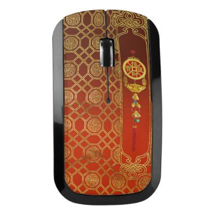 Chinese Good Luck Symbol Tasssel Feng Shui Wireless Mouse Feng