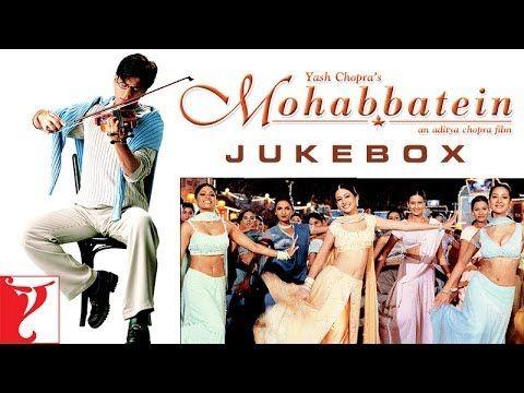 Mohabbatein Audio Jukebox Jukebox Songs Mahesh Babu