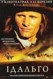 2004).Ver Hidalgo Pelicula_Completa DVD MEGA LATINO 2004 en Latino   Full movies, Streaming ...
