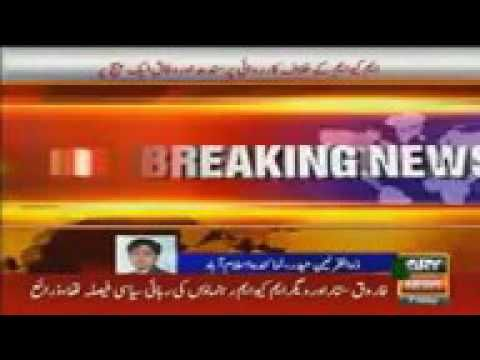 Breaking News   Federal & Sindh Govt Going To Take Action Against MQM