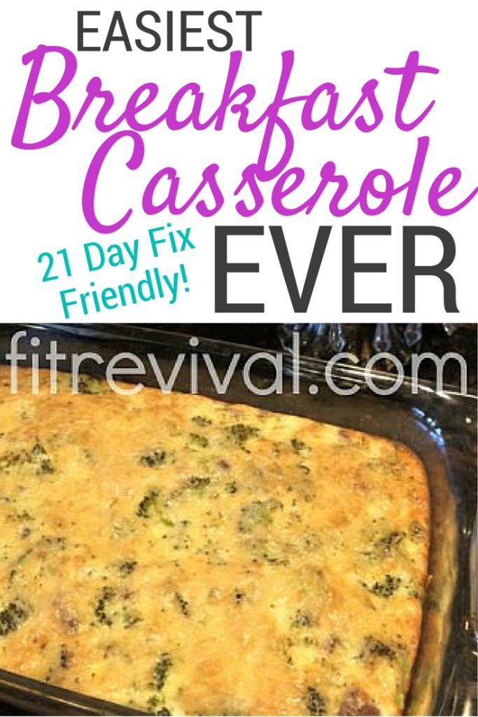 Easiest Breakfast Casserole Ever 21 Day Fix Friendly Breakfast Casserole Easy 21 Day Fix Breakfast Easy Breakfast
