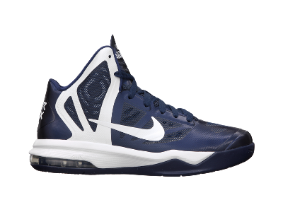 Nike Air Max Hyperaggressor TB Women's Basketball Shoe