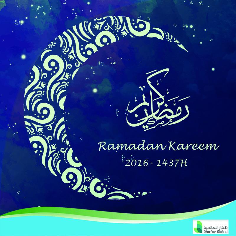 يسرنا ويشرفنا في ظفار العالمية أن نهنئكم بمناسبة حلول شهر رمضان المبارك سائلين الله أن يعين الجميع فيه على الصيام و Ramadan Ramadan 2016 Ramadan Kareem