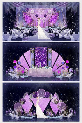 Modern minimalist romantic elegant purple wedding effect ...