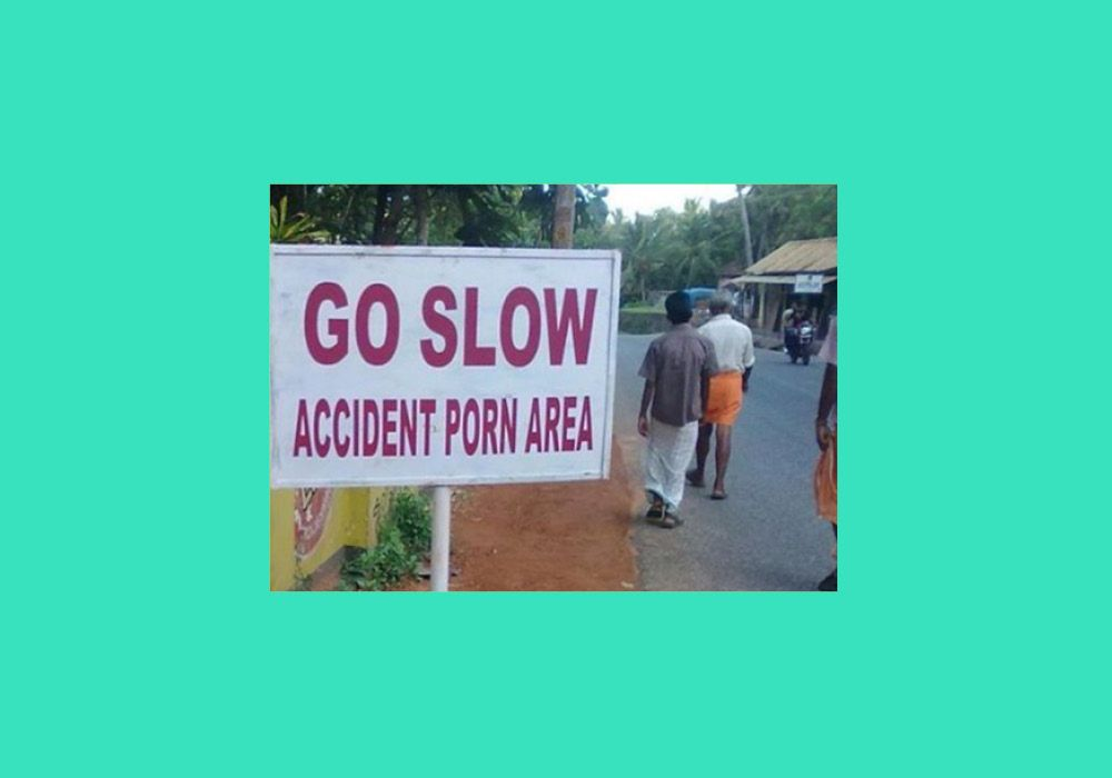 Accident Prone Area Hilarious Word Nerd Accident
