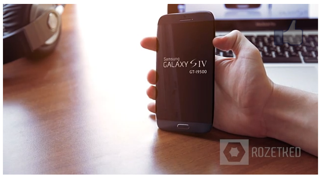 Samsung Galaxy S IV Concept Video With Laser Keyboard