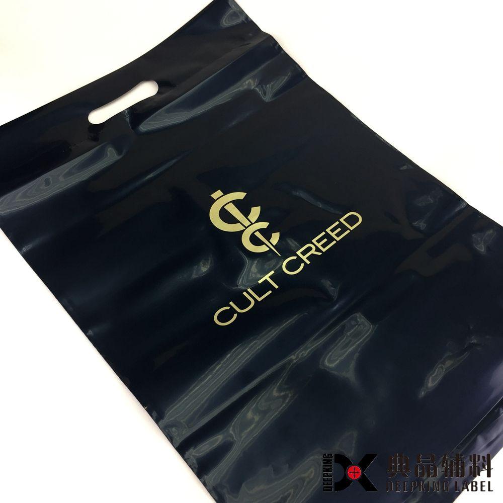Custom Plastic Mailing Bags Printed Poly Mailer