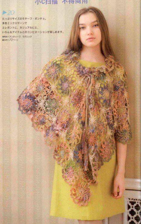 Patrón para tejer a mano usando crochet o ganchillo un muy delicado ...