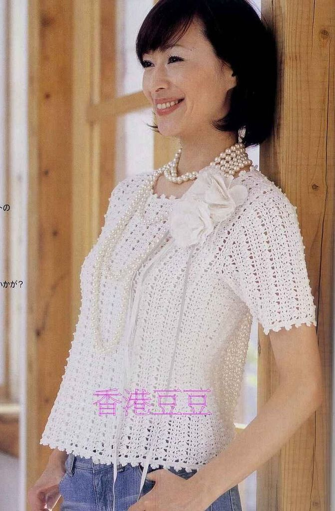 Free crochet pattern top blouse shirt add a bright ribbon and it free crochet pattern top blouse shirt add a bright ribbon and it would actually be dt1010fo