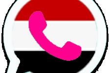 واتساب عمر باذيب الوردي الجديد تحميل واتس Ob2whatsapp الموضوع التالي Top Free Apps Retail Logos Lululemon Logo