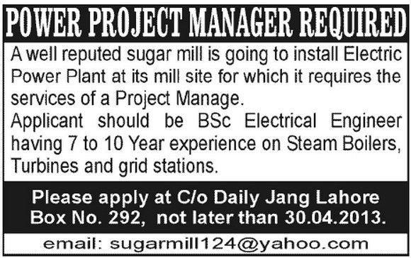 Power Project Manager Job In Sugar Mill Electrical Power Plan