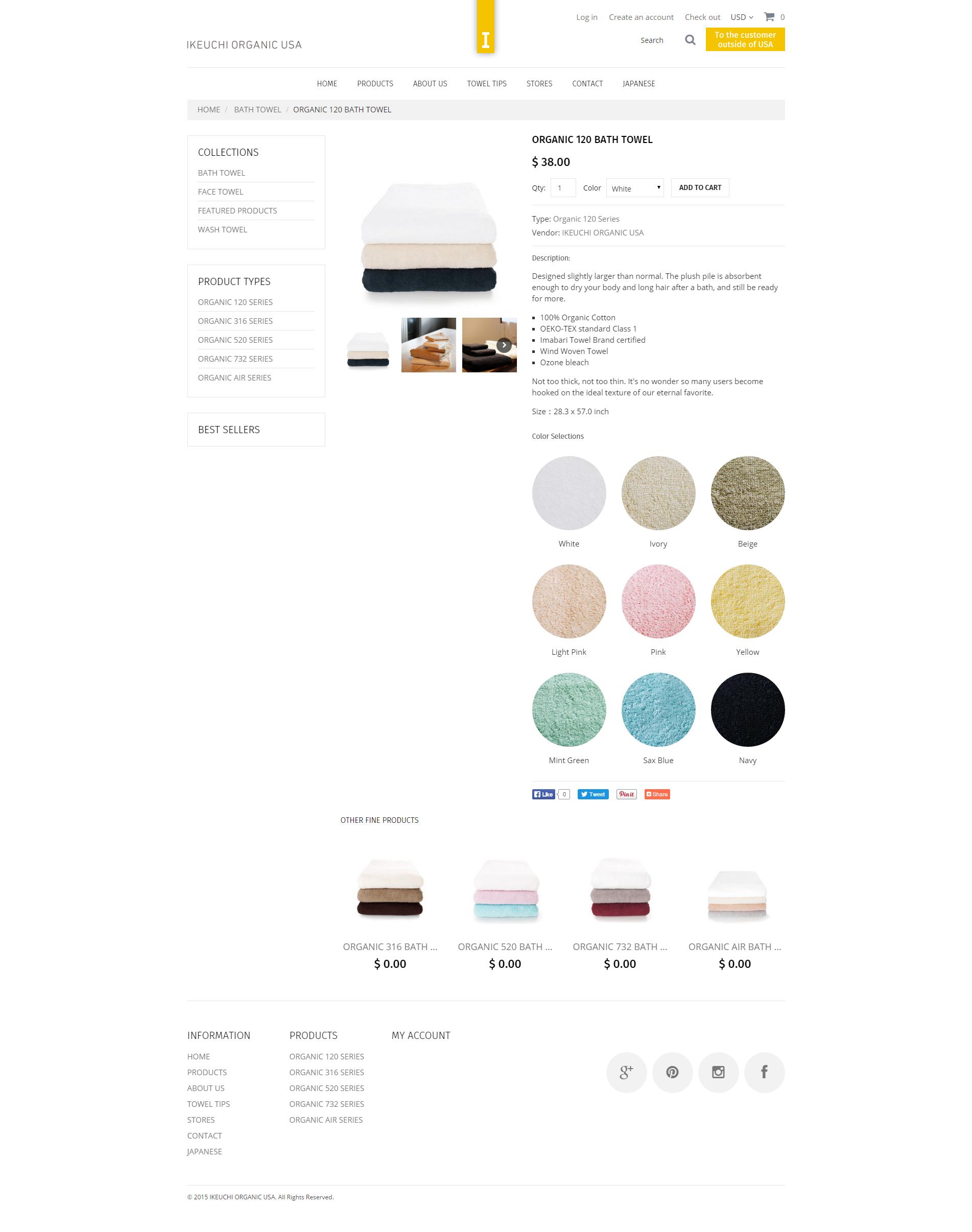 Ikeuchi Organic USA website product detail page #webdesign #webdesignger #graphicdesign #ui #userinterface #bootstrap #responsive #ecsite #organictowel