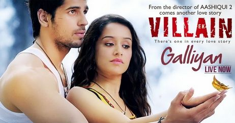 ek raat vilen instrumental ringtone download
