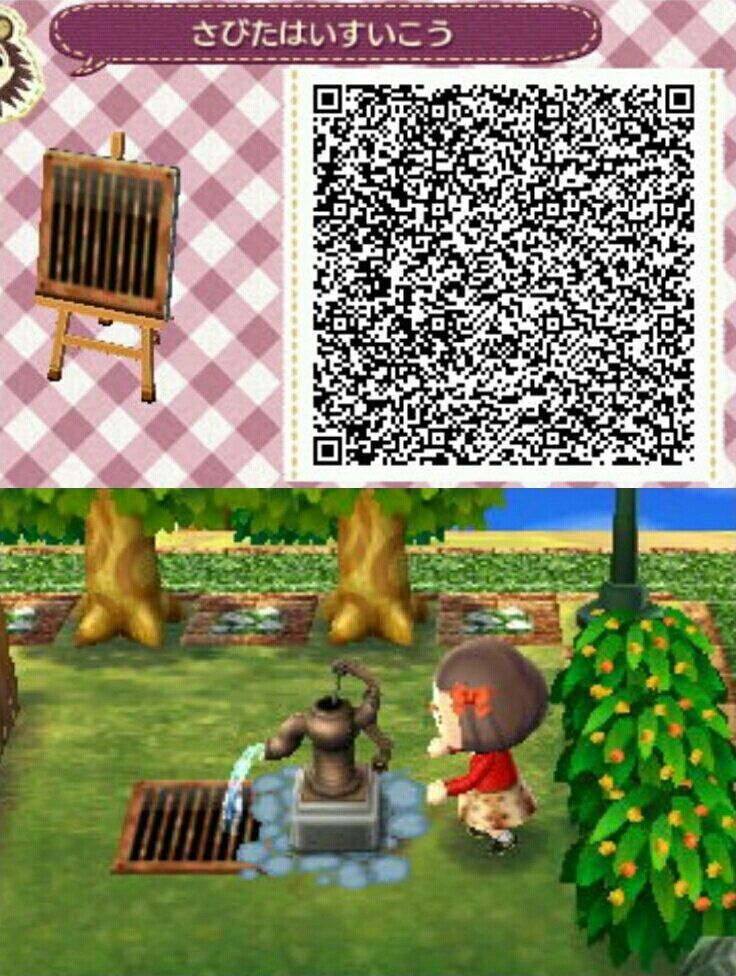 Acnl Water Design Animal Crossing Animal Crossing 3ds