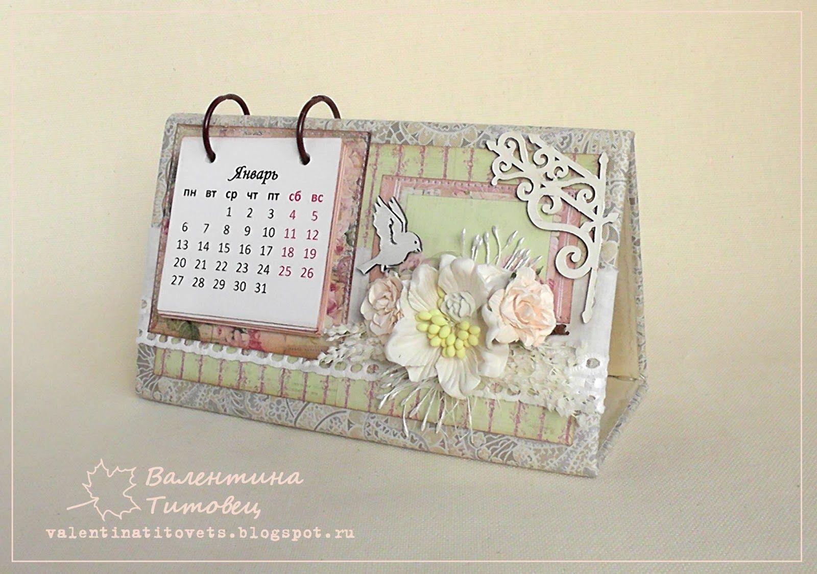 Даты, сделать открытку и календарь