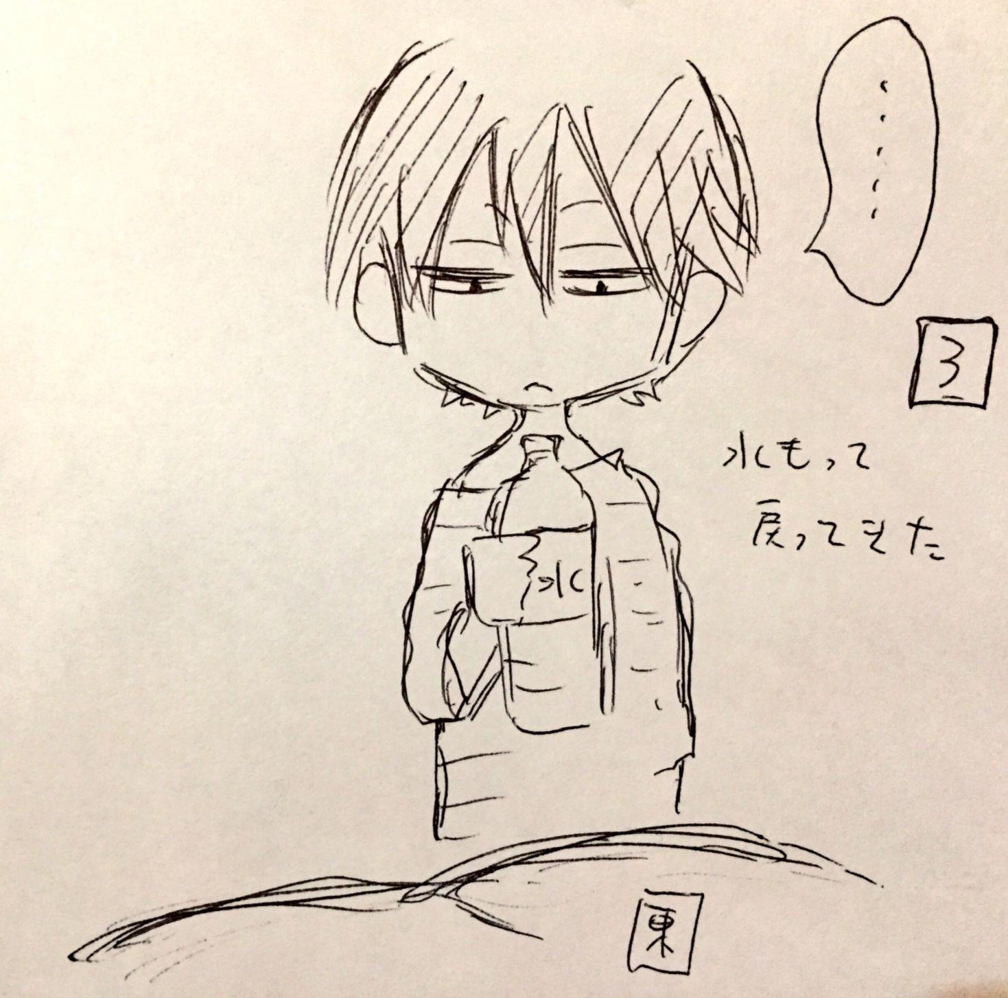 「Anime」おしゃれまとめの人気アイデア|Pinterest|Michelle | 漫畫 ...