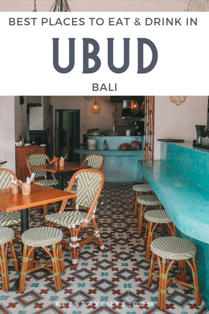 All the best places to eat and drink in Ubud, Bali. I have personally dined at each and every one of these 40 restaurants and cafes and they are some of my favorites in the whole of Indonesia! Includes the best places to get your morning coffee fix, as well as vegan and vegetarian options!