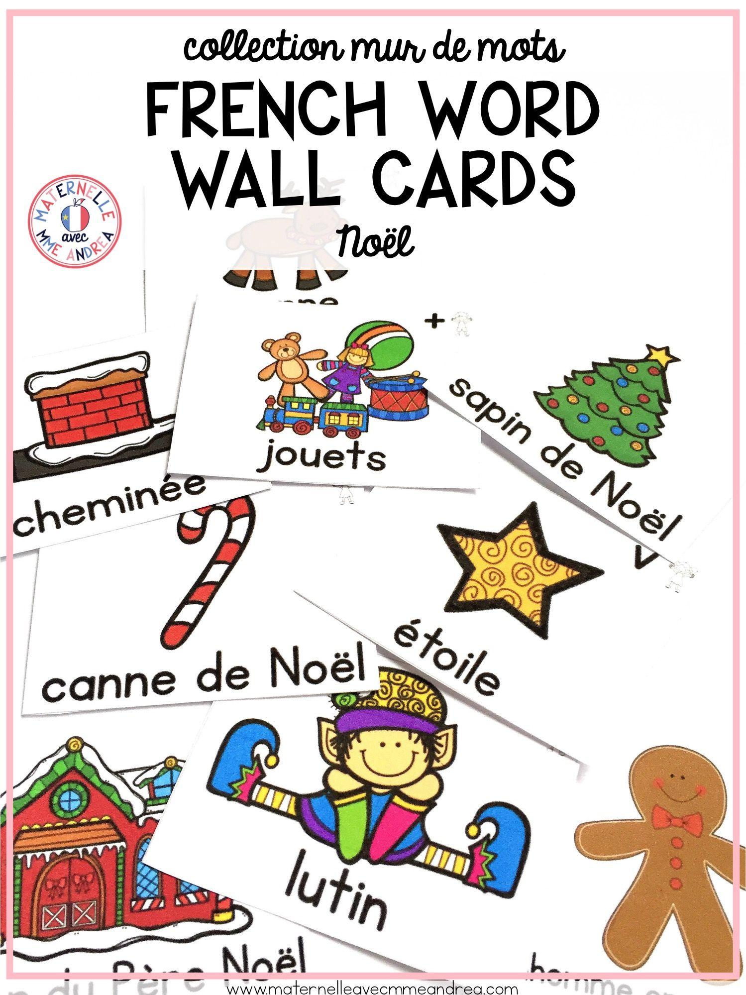 French Christmas Vocabulary Cards Cartes De Vocabulaire Noel Kindergarten Christmas Activities Christmas Kindergarten French Christmas Cards