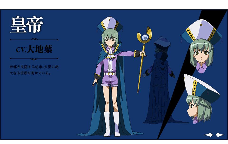 Emperor Akame ga kill, Anime, Akame ga