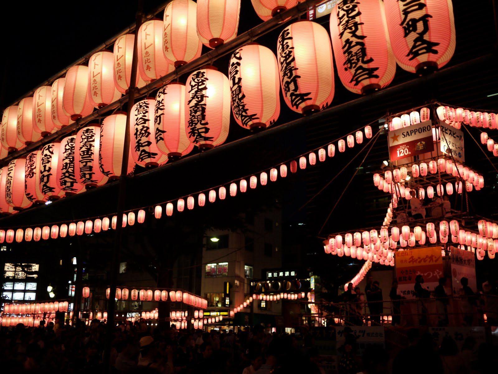 Image result for japan festival image