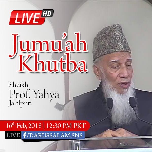 Watch Jumuah Khutba (Friday Sermon) at Darussalam