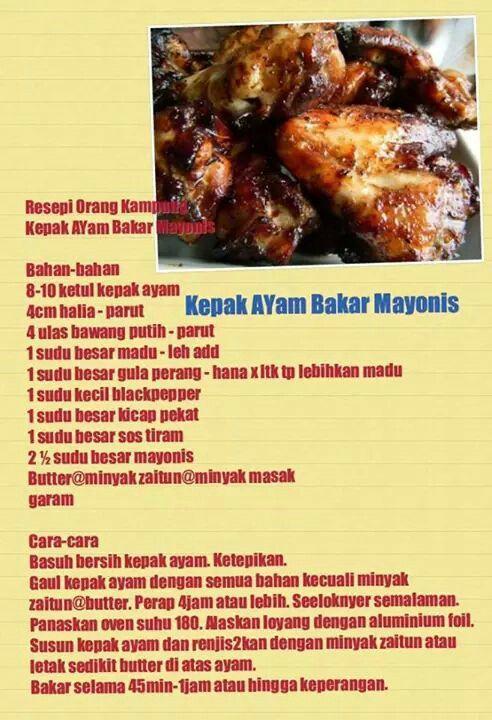 Kepak Ayam Bakar Mayonis Recipes Cooking Recipes Cooking