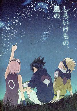 Doujinshi Naruto By Konjou Kumiai Wallpaper Naruto Shippuden Naruto Shippuden Anime Naruto Sasuke Sakura