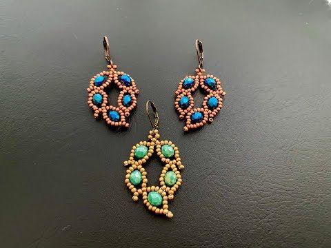 Leafy Leaf Earrings 🍂 || DIY Beaded Earrings || Ho