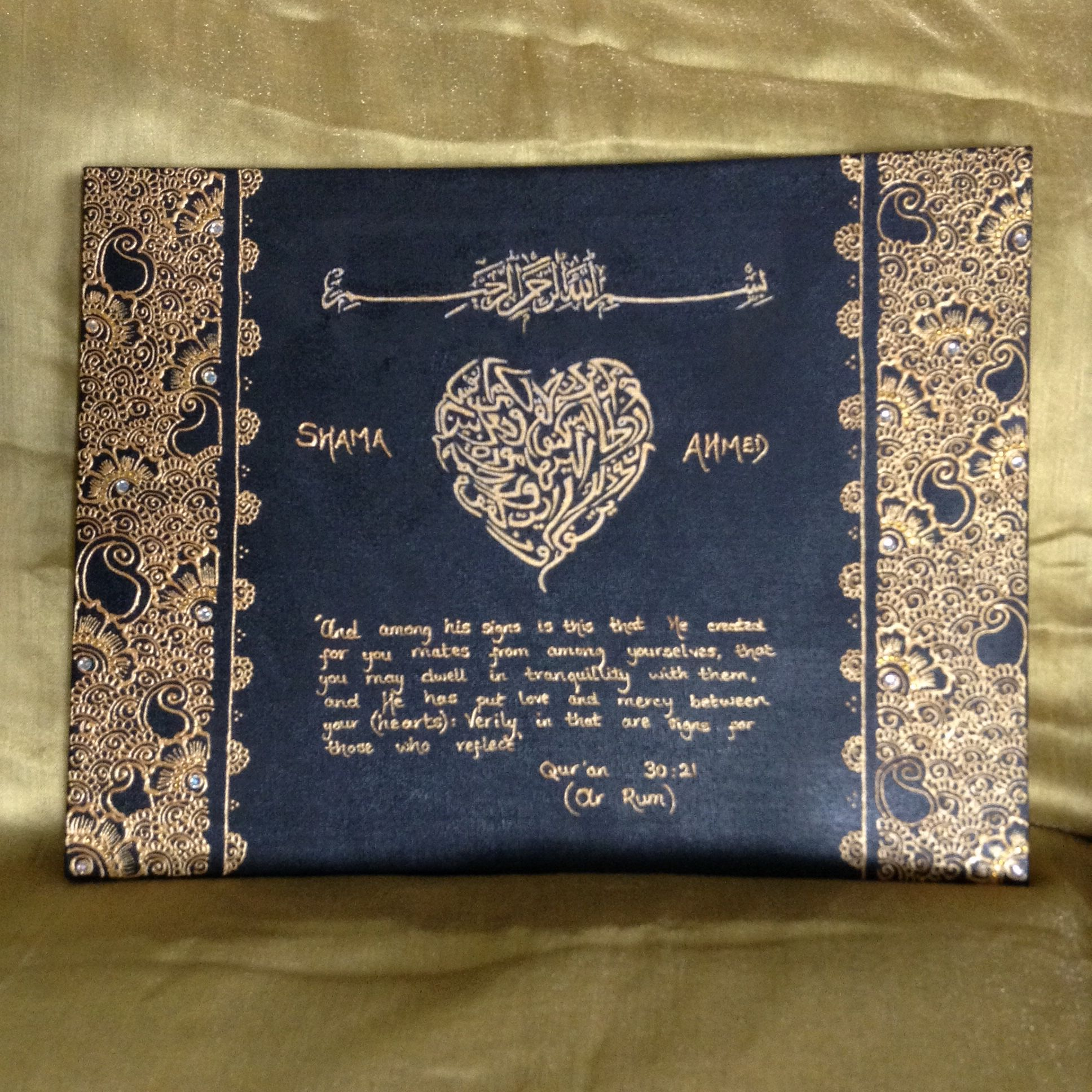 Islamic Wedding Gifts Uk: Wedding Gift Canvas With Quote From Surah Ar Rum (Quran 30