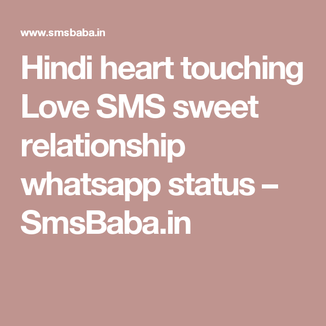 Hindi heart touching Love SMS sweet relationship whatsapp status ...