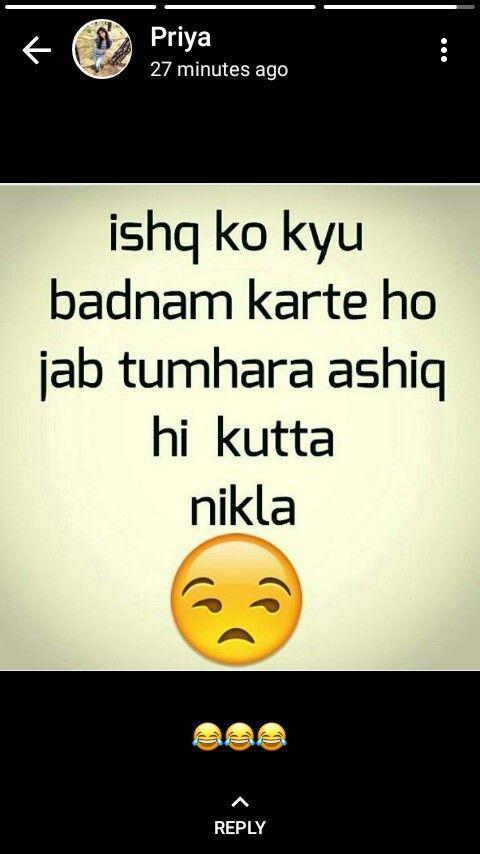 Sarf Kutta Nahi Tha Kamina Or Bagarat Or Wo Wo Or Wo Bhi Tha Samj