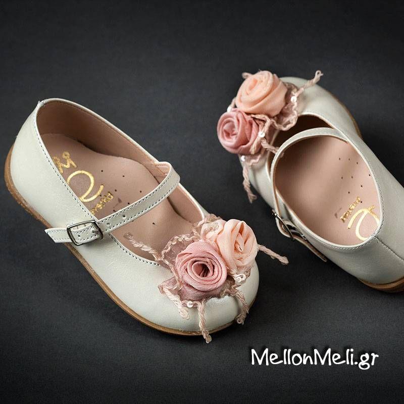 620f62b1918 Everkid - Βαπτιστικά παπούτσια μπαλαρίνες 9084e | Βαπτιστικά ...