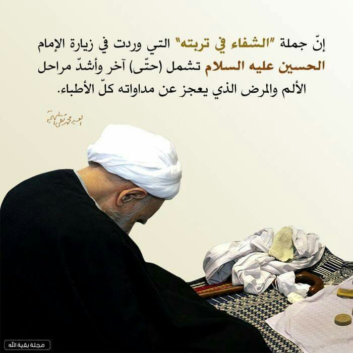 Pin On العارف شيخ محمد تقي بهجت