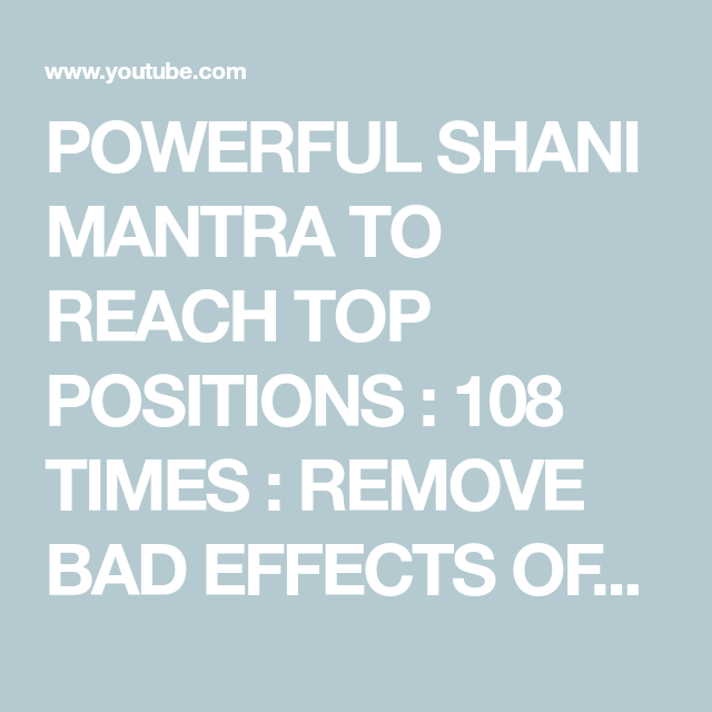 POWERFUL SHANI MANTRA TO REACH TOP POSITIONS : 108 TIMES
