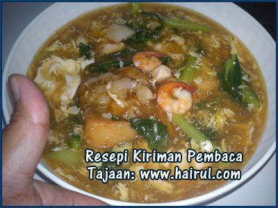 Resepi Kuey Teow Bihun Basah Sungguh Menyelerakan Makanan Resep