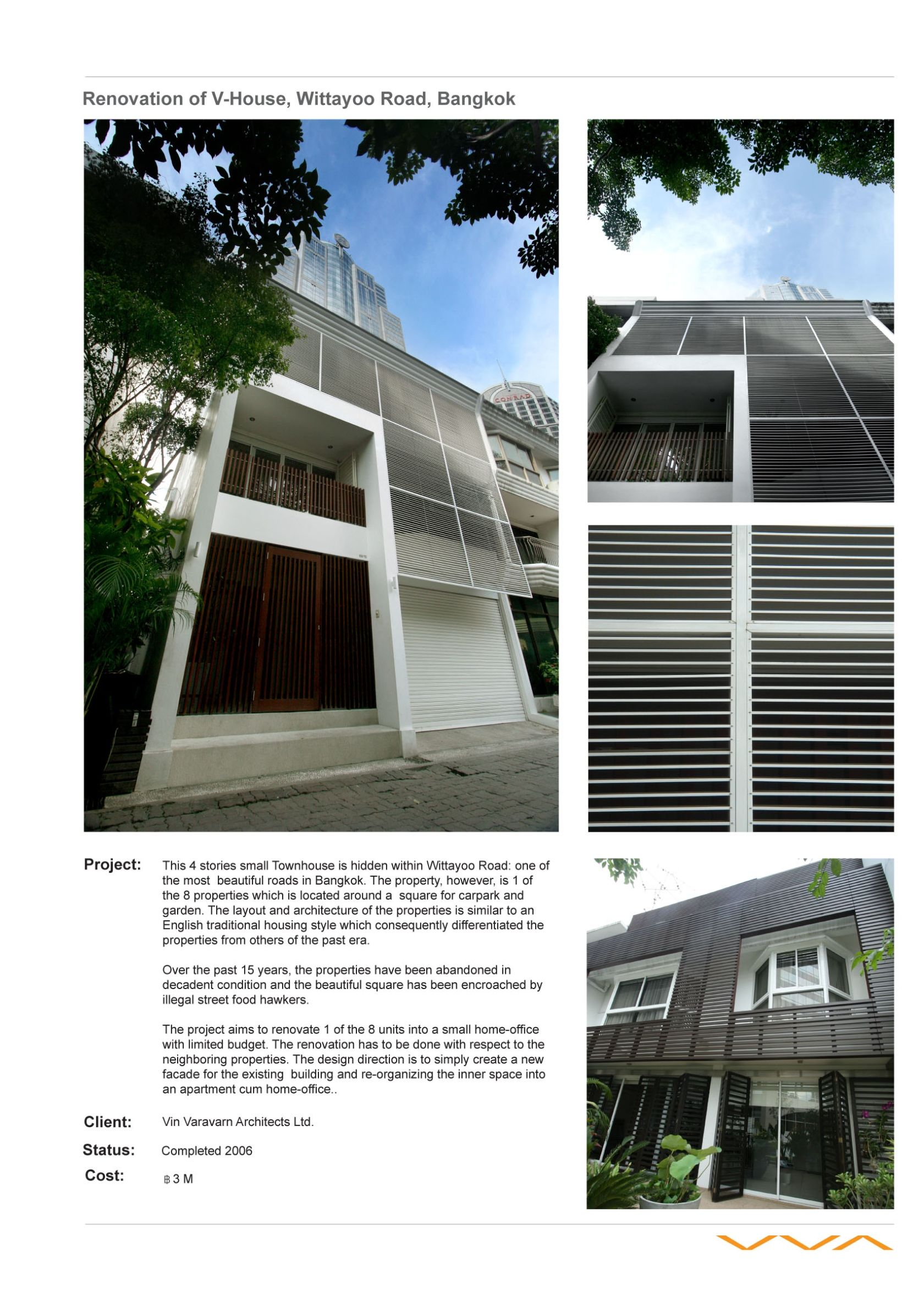 Architizer V House