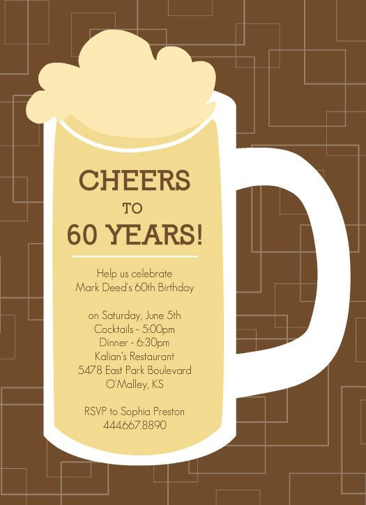 Brown Beers Cheers 60th Birthday Invite – Printable 60th Birthday Cards
