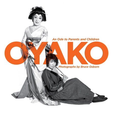 Oyako : An Ode to Parents and Children