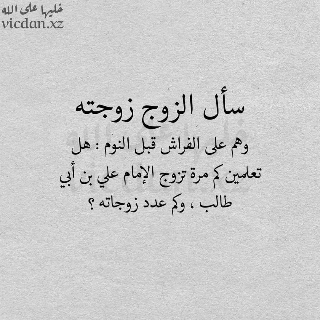 22 2 K Mentions J Aime 957 Commentaires خليها على الله Vicdan Xz Sur Instagram لفوا الصور منشن خليها على الل Calligraphy Arabic Calligraphy Photo