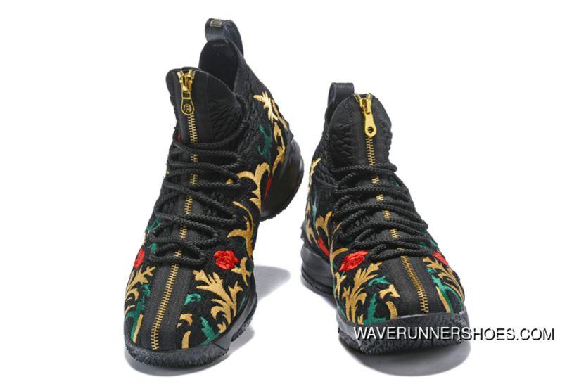 Kith X Nike LeBron Performance 15