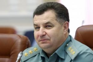 Орденом за борьбу с сепаратизмом награжден Полторак