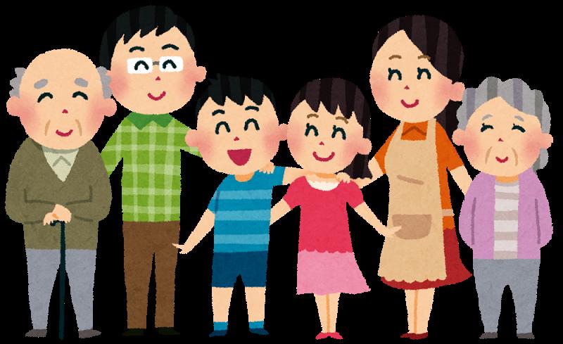 立っている大家族のイラスト 親子三代 高齢者 レクリエーション