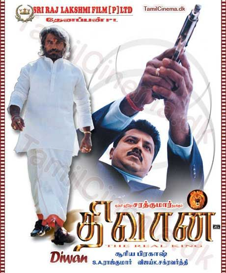 Virus Diwan tamil full movie