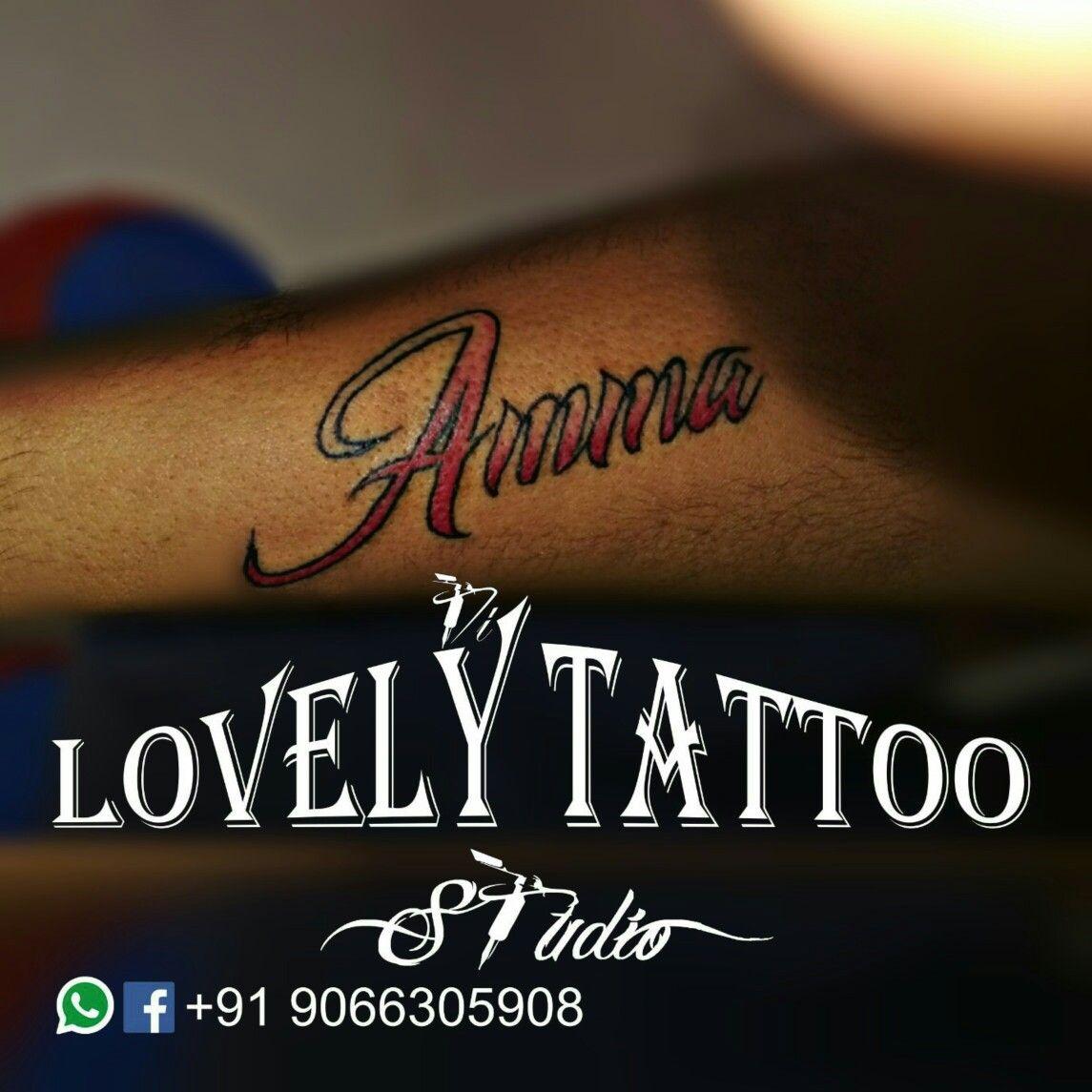 Amma Tattoo Lovely Tattoo Tattoos Tattoo Quotes Fish Tattoos