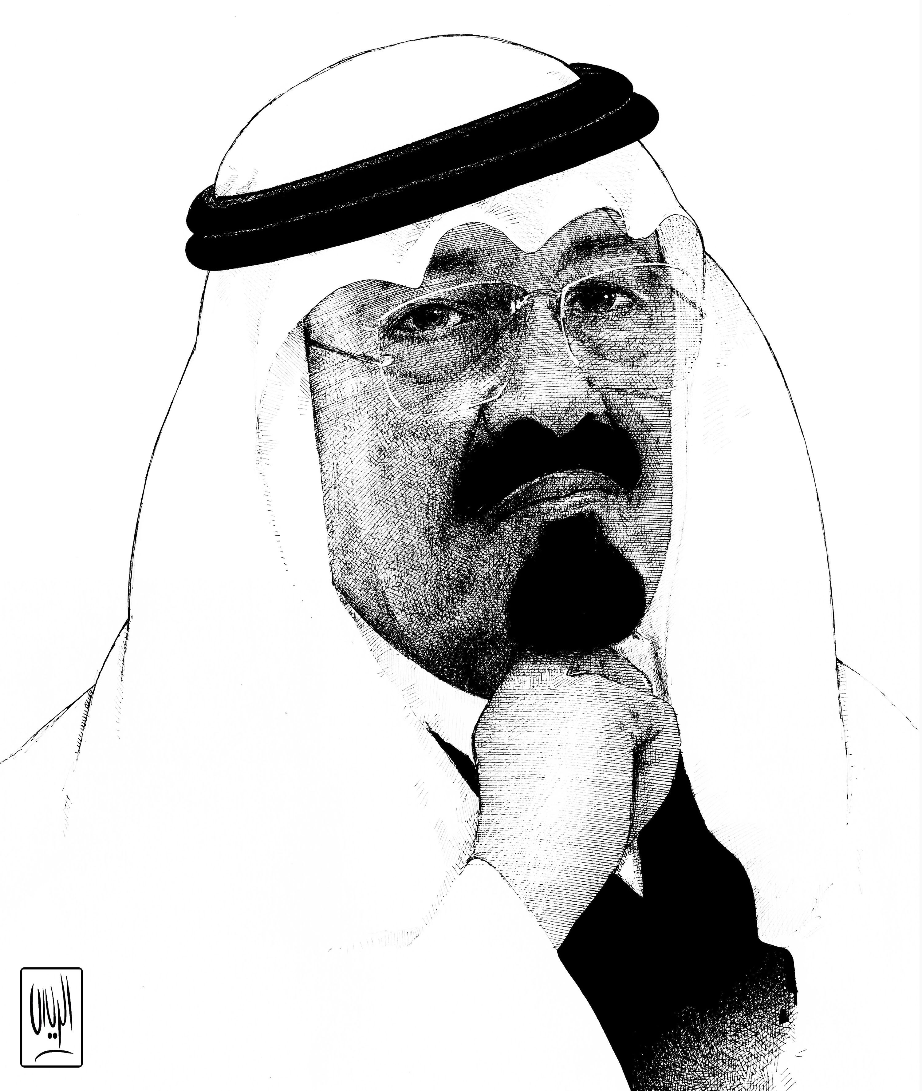 King Abdullah Ink الملك عبدالله Rayes Photo Art Art Photo Awards