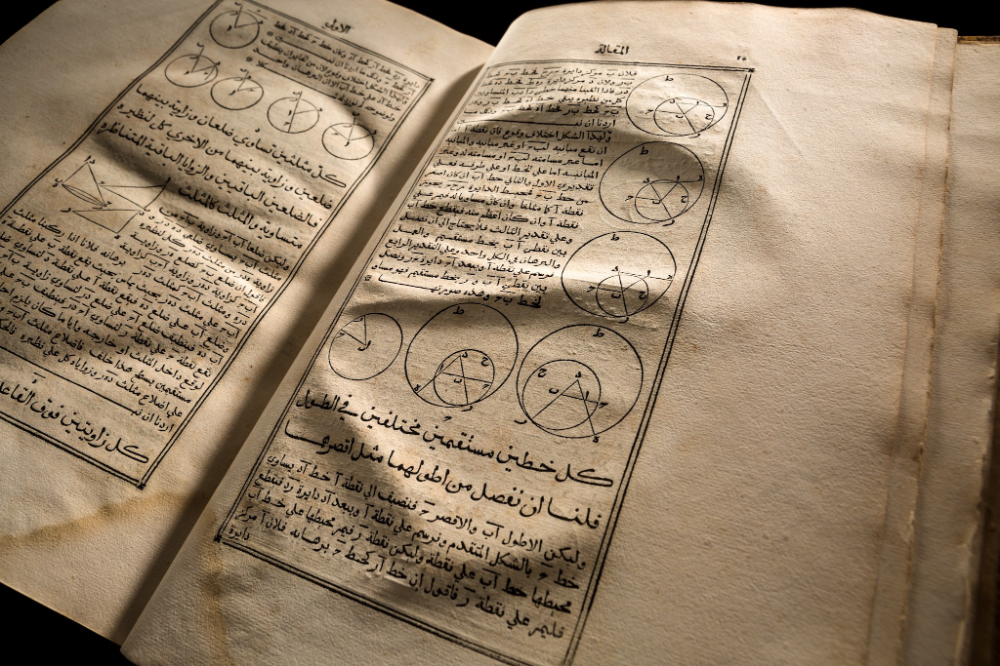 The Stunning Beauty Of Islamic Geometric Patterns Geometric Pattern Geometric Islamic Patterns