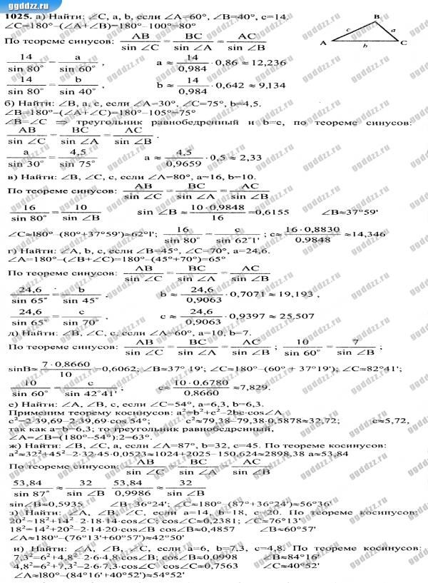 Готовые домашние задания по математике 4 класс истомина бесплатно гдз без регистрацые з