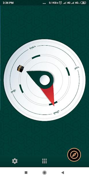 مسلم بوك المؤذن مواقيت الصلاة القرآن الكريم Applications Sur Google Play App Google Play Movie Posters