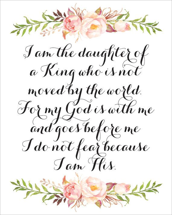 I Am The Daughter Of A King Printable INSTANT by CraftMei on Etsy